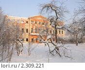 Купить «Усадьба  Гребнево», фото № 2309221, снято 27 января 2011 г. (c) Игорь Жильчиков / Фотобанк Лори