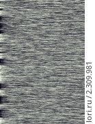 Вертикальный фон, страница. Стоковая иллюстрация, иллюстратор Игнатьева Алевтина / Фотобанк Лори