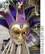 Купить «Карнавальная маска. Венеция. Италия», фото № 2311361, снято 11 ноября 2008 г. (c) Колчева Ольга / Фотобанк Лори