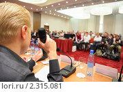Купить «Конференция в зале», фото № 2315081, снято 2 октября 2009 г. (c) Losevsky Pavel / Фотобанк Лори