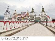 Купить «Измайловский кремль. Москва, Россия», фото № 2315317, снято 16 мая 2010 г. (c) Losevsky Pavel / Фотобанк Лори