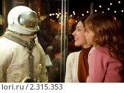 Девочка с мамой в музее космонавтики, фото № 2315353, снято 8 ноября 2009 г. (c) Losevsky Pavel / Фотобанк Лори
