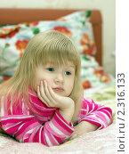 Купить «Девочка-блондинка лежит задумавшись», эксклюзивное фото № 2316133, снято 2 февраля 2011 г. (c) Цибаев Алексей / Фотобанк Лори