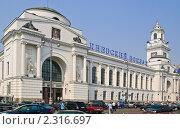 Купить «Здание Киевского вокзала. Вид со стороны площади Европы», эксклюзивное фото № 2316697, снято 26 июля 2010 г. (c) Алёшина Оксана / Фотобанк Лори