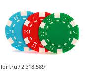 Купить «Цветные фишки для покера на белом фоне», фото № 2318589, снято 8 января 2011 г. (c) Марина Сапрунова / Фотобанк Лори