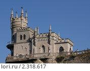 Купить «Ласточкино гнездо, Крым», фото № 2318617, снято 5 июля 2010 г. (c) Павел Кричевцов / Фотобанк Лори
