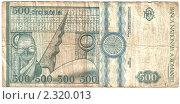 Купить «Деньги Румынии. 500 лей.», фото № 2320013, снято 29 мая 2020 г. (c) Sea Wave / Фотобанк Лори