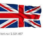 Купить «Флаг Великобритании, развевающийся на ветру», иллюстрация № 2321457 (c) Антон Балаж / Фотобанк Лори