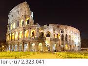 Купить «Колизей ночью (Рим, Италия)», фото № 2323041, снято 25 января 2011 г. (c) Роман Сигаев / Фотобанк Лори