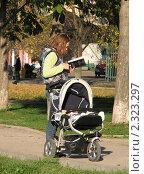 Купить «Молодая мама с коляской в парке читает книгу», эксклюзивное фото № 2323297, снято 8 октября 2010 г. (c) lana1501 / Фотобанк Лори