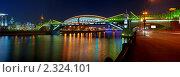 Купить «Мост Богдана Хмельницкого вечером», фото № 2324101, снято 15 августа 2018 г. (c) Денис Ларкин / Фотобанк Лори