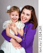 Купить «Счастливые мама с дочкой», эксклюзивное фото № 2324241, снято 6 февраля 2011 г. (c) Куликова Вероника / Фотобанк Лори
