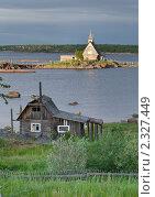 Купить «Церковь на острове», фото № 2327449, снято 2 июля 2010 г. (c) Михаил Иванов / Фотобанк Лори
