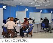 В государственном учреждении на консультации у специалиста (2011 год). Редакционное фото, фотограф Анна Мартынова / Фотобанк Лори