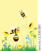 Купить «Пчелы на лугу», иллюстрация № 2330681 (c) Рада Коваленко / Фотобанк Лори