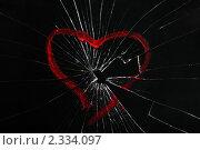 Разбитое стекло. Стоковое фото, фотограф yarruta / Фотобанк Лори