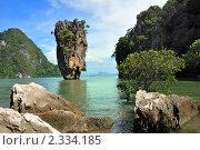 Купить «Острова Таиланда», фото № 2334185, снято 23 ноября 2010 г. (c) Егорова Елена / Фотобанк Лори