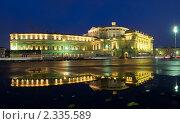 Купить «Мариинский театр. Санкт-Петербург», эксклюзивное фото № 2335589, снято 30 октября 2010 г. (c) Литвяк Игорь / Фотобанк Лори