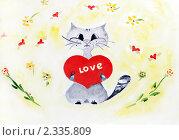 Купить «Валентинка», иллюстрация № 2335809 (c) Ольга Долотина / Фотобанк Лори