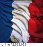 Купить «Флаг Франции», иллюстрация № 2338053 (c) Антон Балаж / Фотобанк Лори