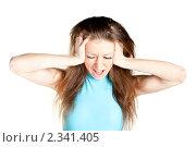 Девушка закрывает уши руками. Стоковое фото, фотограф Черников Роман / Фотобанк Лори