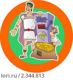 Купить «Игра», иллюстрация № 2344813 (c) Робул Дмитрий / Фотобанк Лори