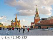 Купить «Красная площадь. Москва», фото № 2345933, снято 15 октября 2008 г. (c) Румянцева Наталия / Фотобанк Лори