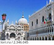 Купить «Собор Святого Марка и Дворец Дожжей  на главной площади Венеции. Италия», фото № 2346045, снято 23 августа 2010 г. (c) Vitas / Фотобанк Лори