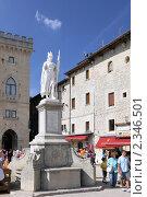 Купить «Центральная площадь Сан-Марино, Италия», фото № 2346501, снято 23 августа 2010 г. (c) Vitas / Фотобанк Лори