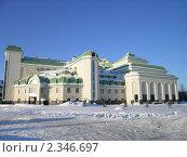 Купить «Башкирский драматический театр в Уфе», фото № 2346697, снято 11 февраля 2006 г. (c) Михаил Валеев / Фотобанк Лори