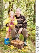 Купить «Дедушка с внучкой в лесу», фото № 2346993, снято 26 сентября 2010 г. (c) Майя Крученкова / Фотобанк Лори