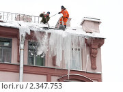 Купить «Очистка крыш в Петербурге от снега и наледи», эксклюзивное фото № 2347753, снято 16 декабря 2010 г. (c) Ольга Визави / Фотобанк Лори
