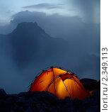 Купить «Сумерки в горах», фото № 2349113, снято 15 июля 2010 г. (c) Максим Горпенюк / Фотобанк Лори