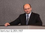 Александр Мишарин губернатор Свердловской области (2011 год). Редакционное фото, фотограф Владислав Бурнашев / Фотобанк Лори