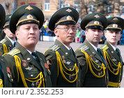 Купить «Офицеры», фото № 2352253, снято 9 мая 2009 г. (c) Александр Подшивалов / Фотобанк Лори