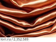 Купить «Шелковая ткань - фон», фото № 2352589, снято 5 января 2011 г. (c) Михаил Коханчиков / Фотобанк Лори