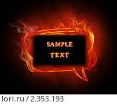 Купить «Огненный фон», иллюстрация № 2353193 (c) Константин Юганов / Фотобанк Лори