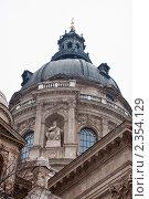 Базилика в Венгрии (2011 год). Стоковое фото, фотограф Иванова Татьяна / Фотобанк Лори