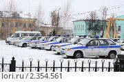 Купить «Автомобили милицейские у здания овд Коломны», фото № 2354561, снято 5 февраля 2011 г. (c) Alechandro / Фотобанк Лори