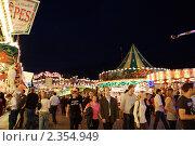 Фестиваль аттракционов (2010 год). Редакционное фото, фотограф Анастасия Мельникова / Фотобанк Лори
