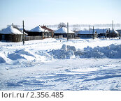 Купить «Зима в деревне», фото № 2356485, снято 18 февраля 2011 г. (c) Сергей Юрьев / Фотобанк Лори