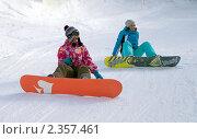 Купить «Две девочки на сноубордах упали и смеются», фото № 2357461, снято 20 февраля 2011 г. (c) RedTC / Фотобанк Лори