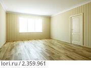 Купить «Пустая комната», иллюстрация № 2359961 (c) Дмитрий Кутлаев / Фотобанк Лори
