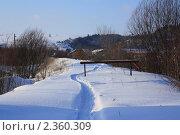 Купить «Тупик», фото № 2360309, снято 6 января 2011 г. (c) Бяков Вячеслав / Фотобанк Лори