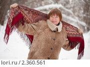Купить «Женщина с платком на плечах», фото № 2360561, снято 19 февраля 2011 г. (c) Яков Филимонов / Фотобанк Лори