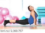 Купить «Женщина делает фитнес-упражнения в спортзале», фото № 2360757, снято 5 декабря 2010 г. (c) Александр Маркин / Фотобанк Лори