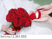 Предложение руки и сердца. Стоковое фото, фотограф Татьяна Метельская / Фотобанк Лори