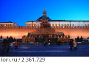 Купить «Москва. Вид на Кремль, мавзолей Ленина, Красную площадь», эксклюзивное фото № 2361729, снято 27 марта 2009 г. (c) lana1501 / Фотобанк Лори