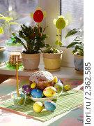 Купить «Пасхальный кулич и яйца», фото № 2362585, снято 19 апреля 2009 г. (c) Ольга Красавина / Фотобанк Лори