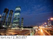 Купить «Москва-сити, бизнес центр ночью», фото № 2363657, снято 4 июня 2008 г. (c) Юлий Шик / Фотобанк Лори